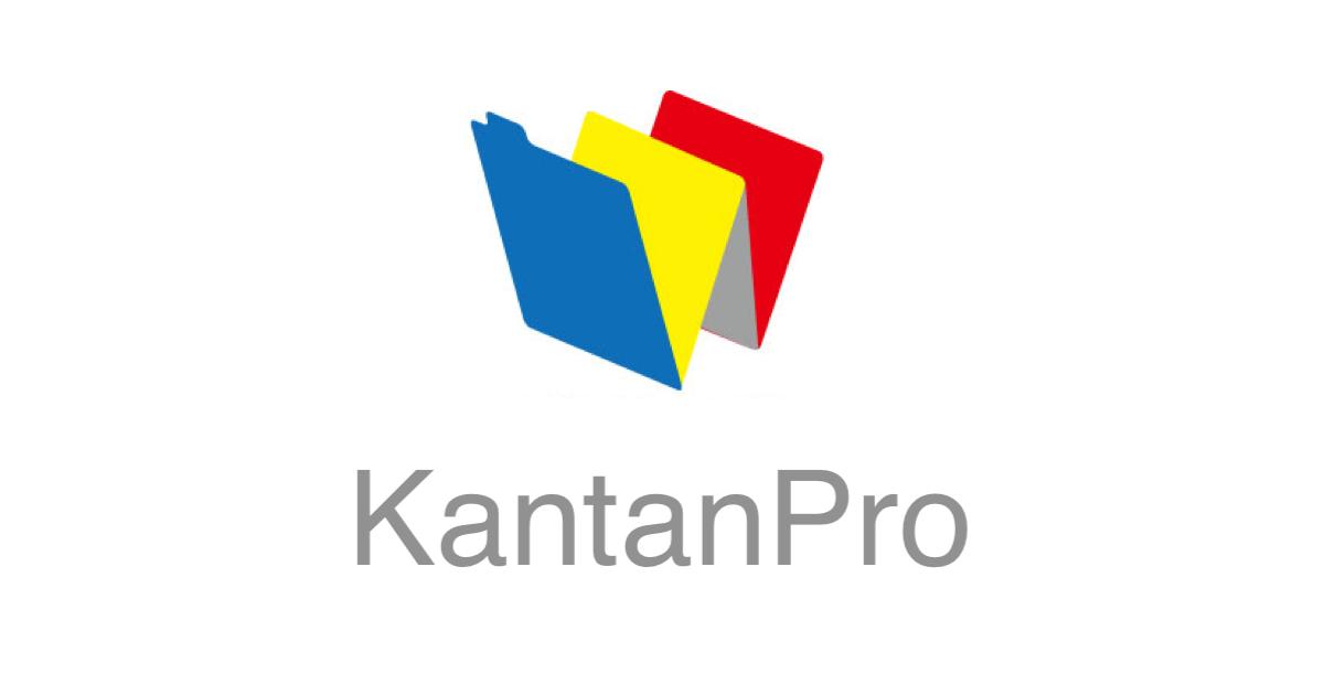 カンタンProロゴ